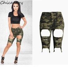 Chicanary камуфляж проблемные отверстий джинсовые шорты высокой талией стретч средней длины джинсы с ссылка xxxl