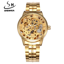 Shenhua Luxury Yellow Gold Skeleton Automatic Mechanical Watch For Men Classic Full Steel Wristwatch Business Relogio Rolojes(China)