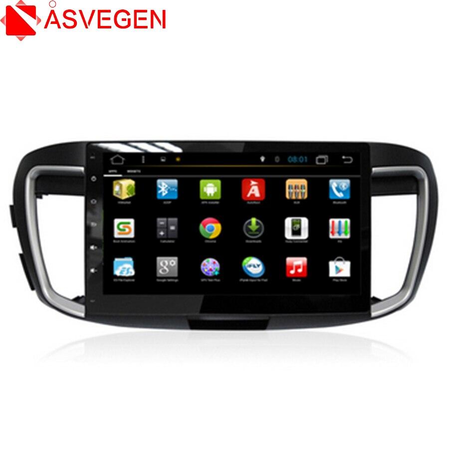 Android 7.1 Quad Core autoradio GPS Navigation stéréo Headunit lecteur DVD multimédia pour Honda Accord 9 2013-2015