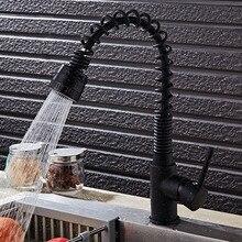 Черный с белой точкой Кухонный кран латунный кран раковины горячая и холодная раковина весна водопроводной Воды Кран с душем глава