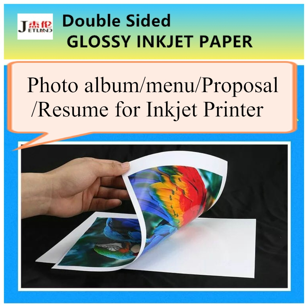 Double Sided A4 Inkjet Photo Paper A4 Size, Glossy Surface, 50 Sheets/pack, Menu/Photo Album Resume Proposal Cover Printing