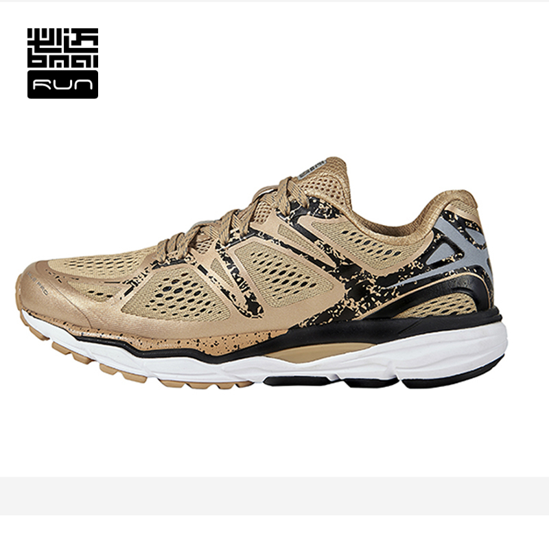 BMAI Running Shoes For Men Professional Marathon 42KM Outdoor Sport  Sneaker Antislip Athletic Sports Breathable Mesh Outdoor bmai running shoes for men breathable zapatillas deportivas hombre mujer running athletic outdoor sport shoes sneakers woman