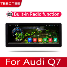 Android 2 Din Car radio Multimedia Video Player auto Stereo GPS MAP For Audi Q7 2004~2011 Media Navi Navigation недорого