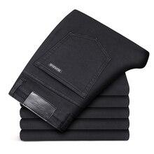 Новые джинсы мужские классические джинсы высокого качества прямые брюки мужские повседневные брюки размера плюс хлопковые джинсовые брюки серые