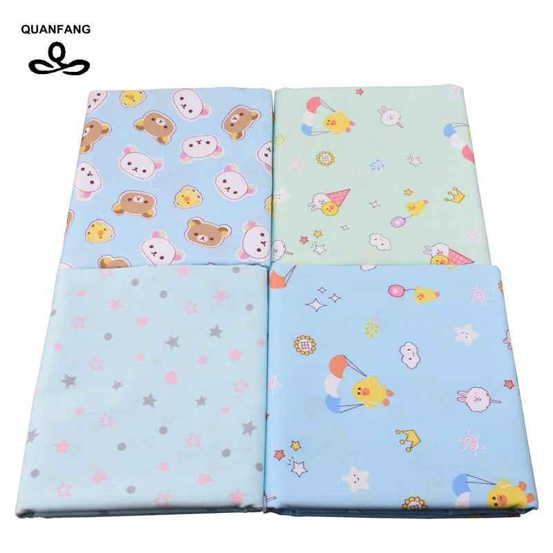 Quanfang 인쇄 능 직물 코 튼 원단 diy 패치 워크 퀼트 바느질 조직 아기 어린이/시트, 커튼 소재 절반 미터