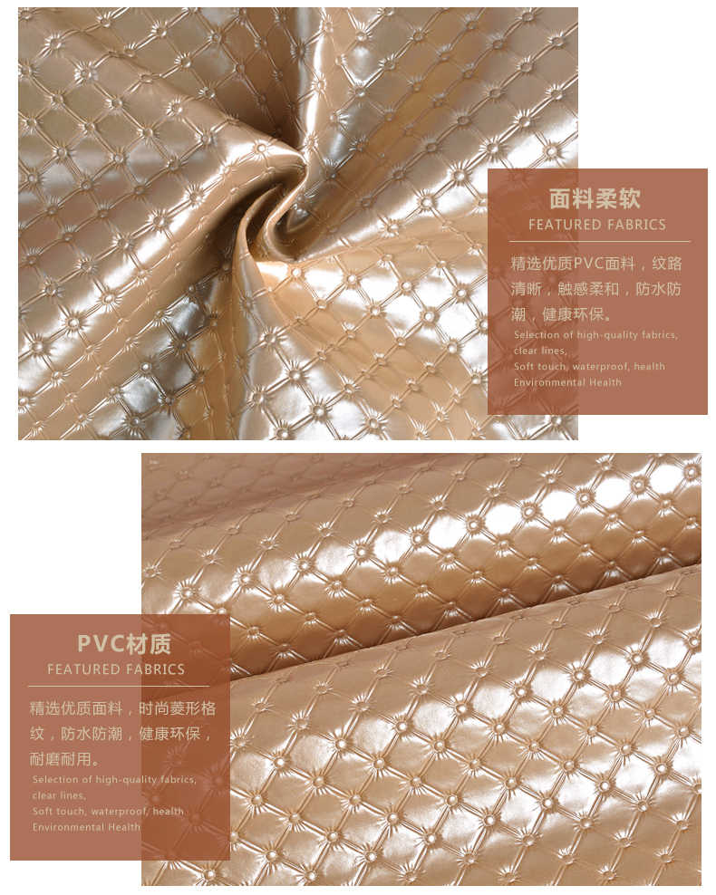 Rhombus Kulit Kain Keras Pack Bed Of Nails Latar Belakang Pintu Imitasi Sofa Kain Buatan Kulit 1 M