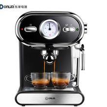 Donlim эспрессо итальянское кафе машина бытовой насос паровой дома кофе 20BAR молочной пены полуавтоматическая DL-KF5002 Офис DIY