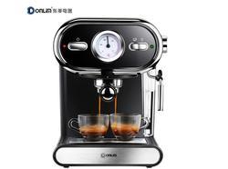 Donlim italian cafe machine household pump steam Home espresso coffee maker 20BAR milk foam Semi-automatic DL-KF5002 OFFICE auto