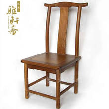 Mahogany chair wooden chair stool chairs is Home Furnishing creative wood furniture decoration