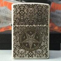 Rüzgar geçirmez çakmak gazyağı antik gümüş 121 fb paean için yüz oyma rüzgar Sigara Aksesuarları    -