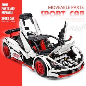 Image 4 - DHL 20087 APP Technic Car Series Compatible MOC 16915 White Icarus Car Set Kids Building Blocks Bricks RC Car