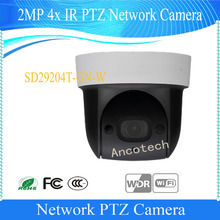 Free Shipping DAHUA Security IP Camera cctv 4X 2MP HD Mini IR PTZ Dome Camera with