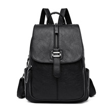 YILIAN Womens backpack 2018 new womens high-quality youth soft leather girls and school