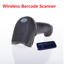 Wireless Barcode Scanner Gun Express Single Dedicated Supermarket Retail Stores Bar Code Reader with Function of Storage Q2