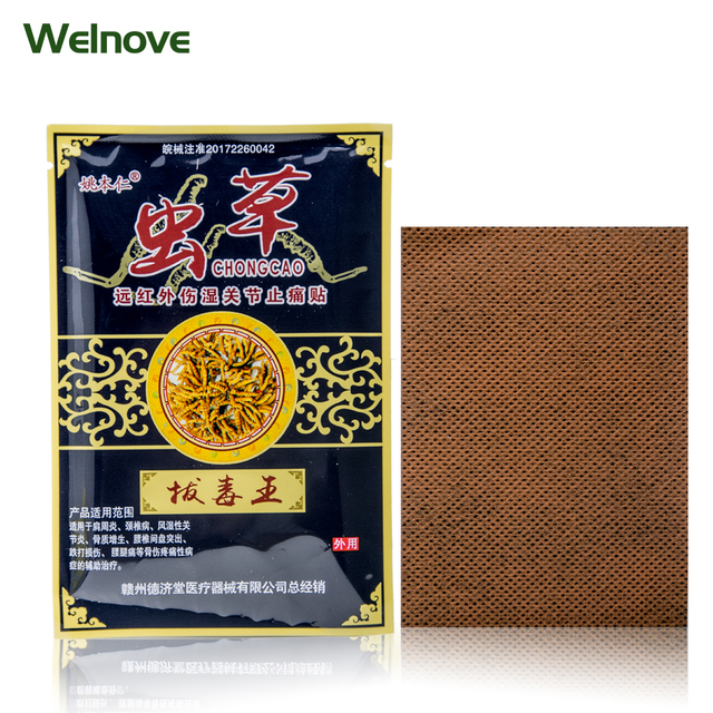 80 pcs Medical Muscle Pain Patch, Arthritis, Osteochondrosis, Joint Pain, Bruises, Pain Relief Plaster Medical Patch D1010