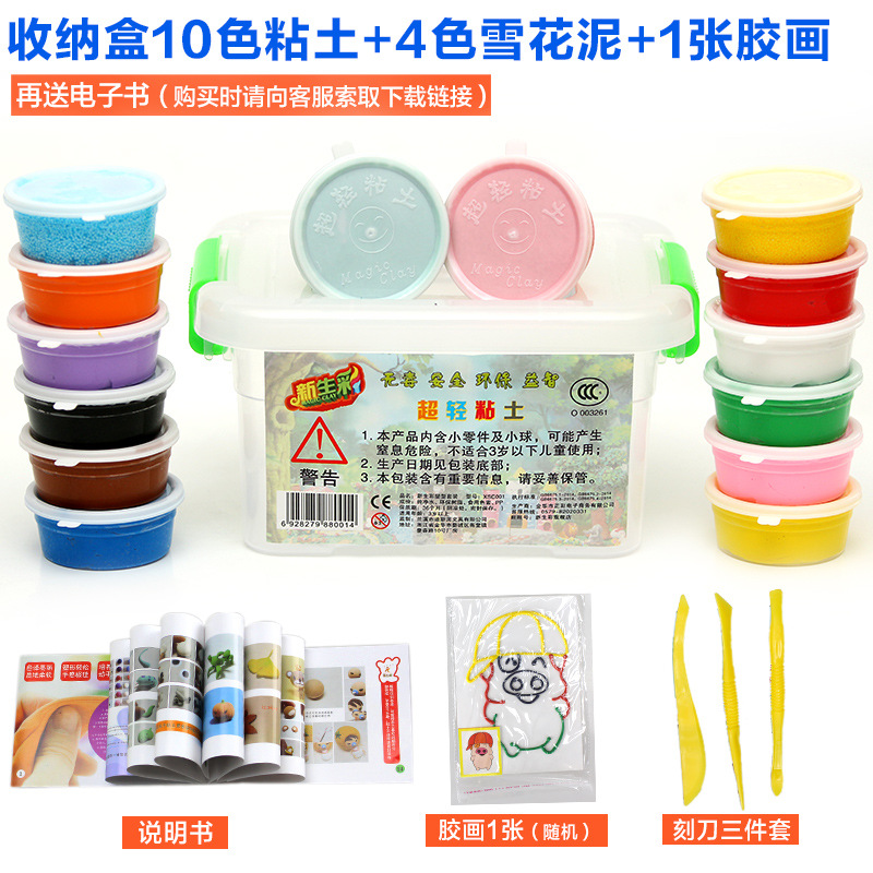 24 Farben Spielen Doh Intelligenter plastilin Kinder spielzeug DIY ...