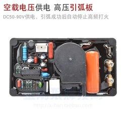 Wysokiej częstotliwości i wysokiego napięcia łuku zawiadomieniu o wszczęciu płytka drukowana falownika argon łukowy SPAWARKA