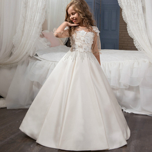Gorgeous Beading Floral First Communion Dress Girls Christmas Tulle Ball Gowns Ruffles Floor Length Button Pageant Dresses 0-12Y gorgeous vestidos communion ruffles bow button back lace appliques christmas little girl pink tulle ball gown 0 12 year old 2017