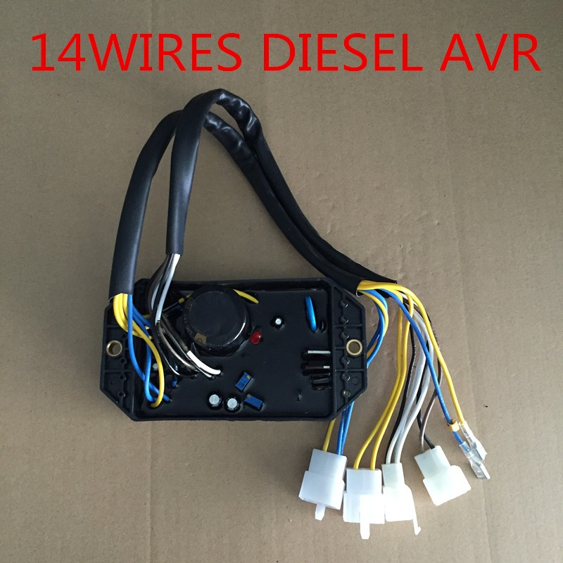 14 WIRES AVR-1