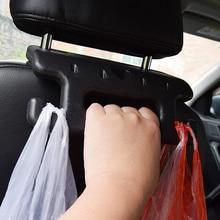 цена на Car seat Holder Hook for Bag Back Seat Handrail Interior Accessories Organizer Auto Fastener Clip Elderly Car Hanger For Safety
