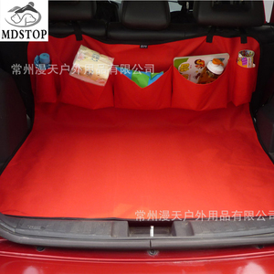 MDSTOP Red Black Trunk Mat for Pet Dog Car Back Rear Seat Cover Barrier Trunk Floor Protector for SUV Vans Trucks with Pockets