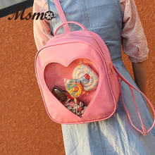 2016 new Summer Candy Transparent Love Heart Shape Backpacks Harajuku School Backpack Shoulder Bags For Teenager Girls Book Bag