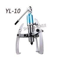 YL 10 extrator hidráulico integral de três maxilas extrator 10 t hidráulico/mecânica/ferramenta de manutenção elétrica Ferramentas hidráulicas     -