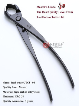 210 mm knob cutter concave edge cutter master quality level High-Carbon Alloy Steel bonsai tools made by TianBonsai company cutting tool