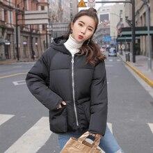 Женская обувь в Корейском стиле зимняя куртка с капюшоном модные короткие пальто с хлопковой подкладкой Красивая верхняя одежда новое поступление casaco feminina MKO541