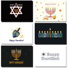 Happy Hanukkah Hexagram Jew Thank You Cards with Envelope Stickers Accept Custom Notes Card Blank Inside Greeting Card Gifts(China)