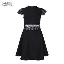 Летнее платье трапециевидной формы с оборками, украшенное кружевом, с короткими рукавами и круглым вырезом, бандаж знаменитости для вечеринок