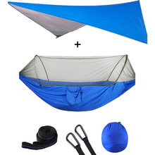 Portable Mosquito Net Hammock Tent Quick Open With Waterproof Awning Canopy Set Hammock Pop Up Hamak Swing Outdoor Hanging Chair