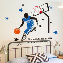 3D Outer Space Wall Stickers DIY Basketball Player Mural Decals for Kids Room Baby Bedroom Ceiling Decoration