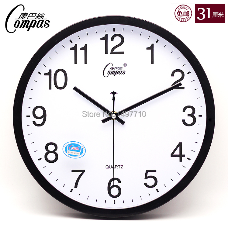 Compas 12 Inches Luminous Fashion IKEA Living Room Wall Clock Minimalist Office Mute Pocket Watch