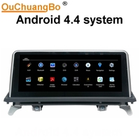 Ouchuangbo Android 4 4 Car Audio Gps Radio For X5 E70 F15 F85 2011 2012 X6