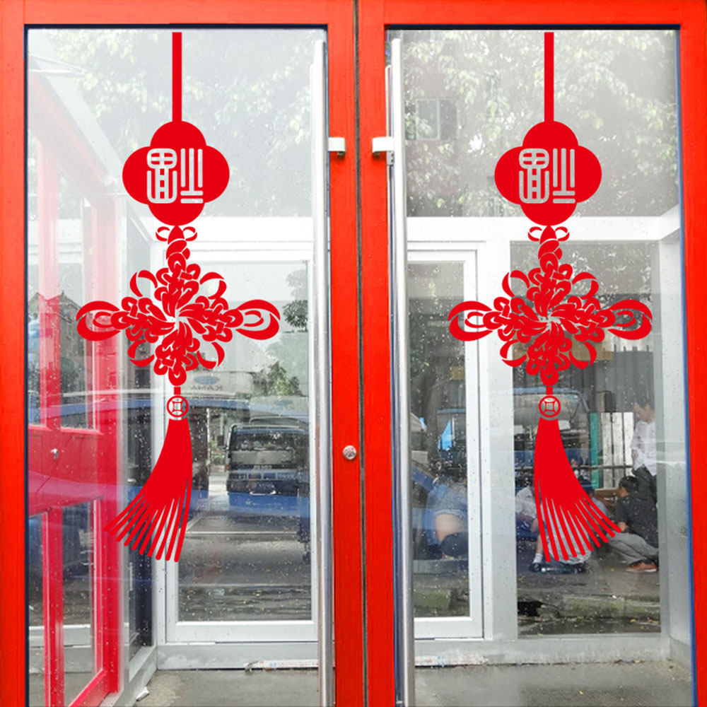 chinese new year window decorations | Billingsblessingbags.org