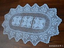2PCS Handmade Crochet Cotton Tablecloths decorative Placemats Table cloth vases oval mat Furniture Cover cloth