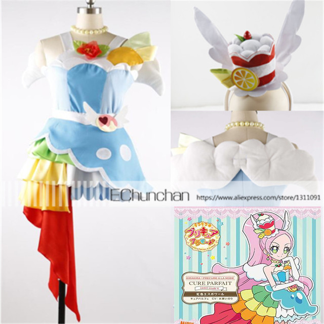 KiraKira Pretty Cure A La Modus Cosplay süße etude 6 Regenbogen farbe Espoir kostüm