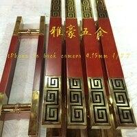 Chinese antique door handle glass door handle Chinese wooden handle large handle log