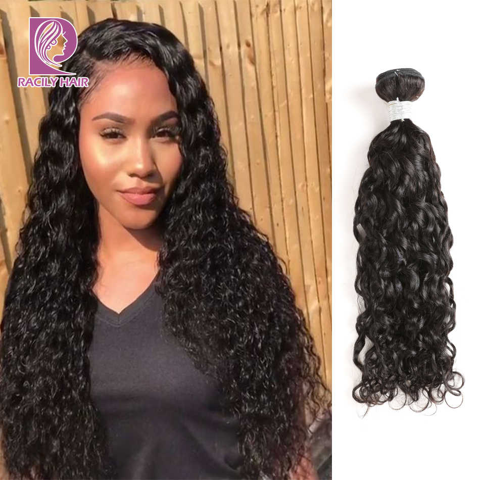 Racily Hair Water Wave Peruvian Hair Weave 1/3/4 Bundles Remy Human Hair Extensions Natural Black 100g/Piece/lot Free Shipping