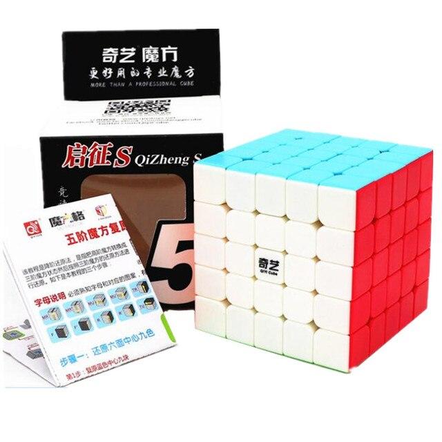QIYI Qi Zheng S 5x5 Magic Cube Puzzle Toys for Beginner - Colorized