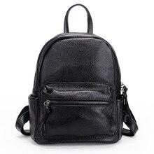 2017 зимние Для женщин из натуральной кожи Рюкзак Anti-Theft Дизайн одноцветное Цвет Винтаж элегантный дизайн школьная сумка для подростка молодая девушка