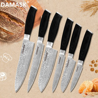 Damask Chef Slicing Santoku Utility Japanese Paring Knife Set 6 Pcs Set Damascus Knife Set High Quality Kitchen Cooking Knives