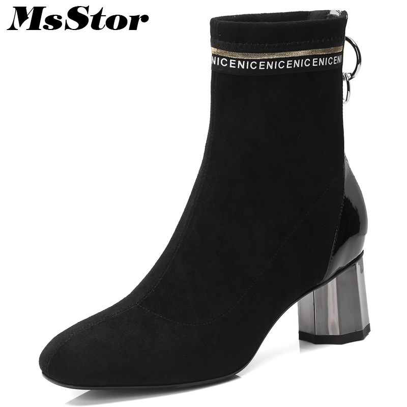 MsStor Square Toe Square Heel Women Boots Fashion Metal Zipper Ankle Boots Women Shoes High Heels Mixed Colors Ankle Boots Woman enmayla fashion front zipper ankle boots women chucky heels square toe high heels shoes woman black yellow suede autumn boots
