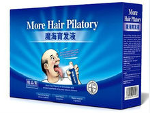 3 Bottles Hair loss product fast hair growth grow Restoration pilatory stop hair loss effective Finest Edition
