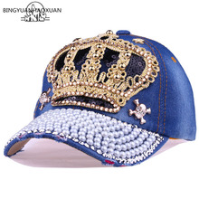 BINGYUANHAOXUAN 2018 New Women Baseball Cap Men Crown Drill Bead Cowboy Denim Hat Snapback Simulation Diamond Gorras