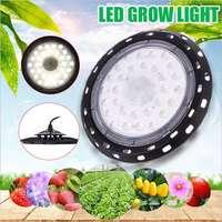 New LED Grow Light Growing Lamps 144LED AC180 300V Full Spectrum Plant Lighting Fitolampy For Plants Flowers Seedling