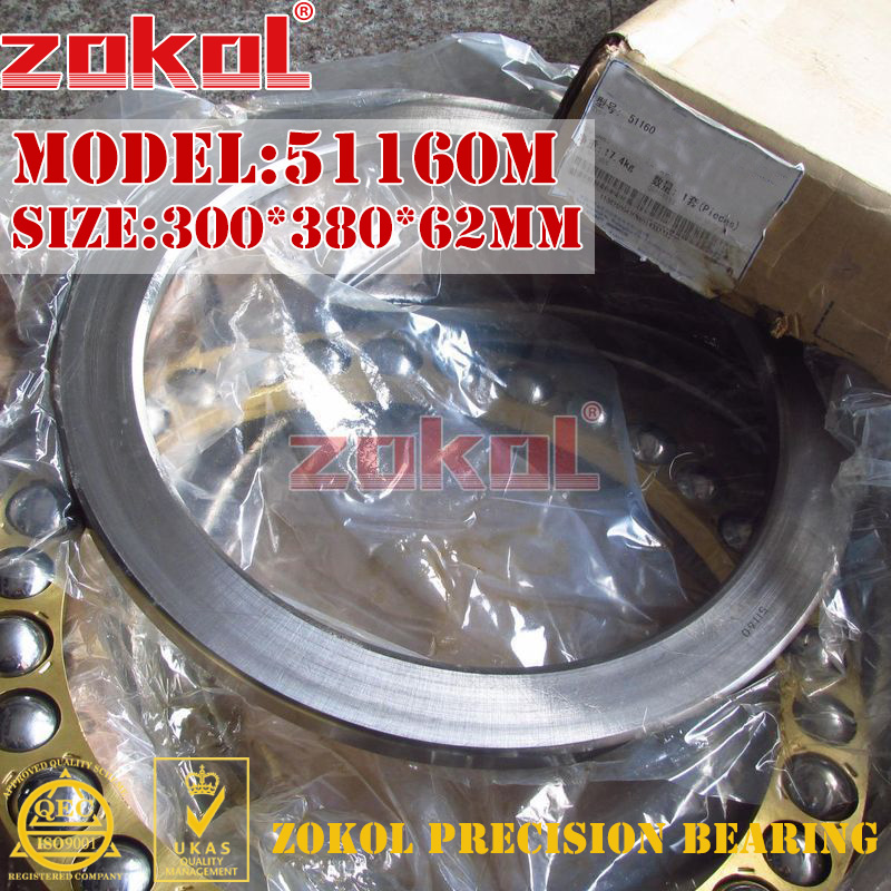 ZOKOL bearing 51160M Thrust Ball Bearing  8160H 300*380*62mm zokol bearing 51411 thrust ball bearing 8411 55 120 48mm