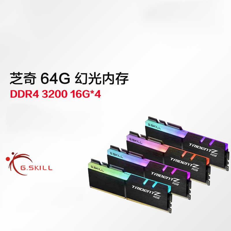 Detail Feedback Questions about G SKILL Trident RGB F4 3200C14Q