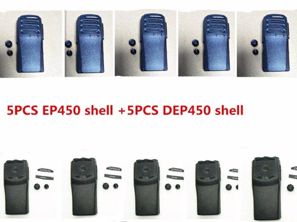 Oppxunモトローラ5ピースep450シェル+ 5ピースDEP450シェル  グループ上の 携帯電話 & 電気通信 からの トランシーバー の中 1